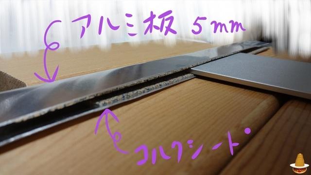 VAIO Z Canvasを電車内や膝上で使用するアイデア♪デジタル パンケーキマン